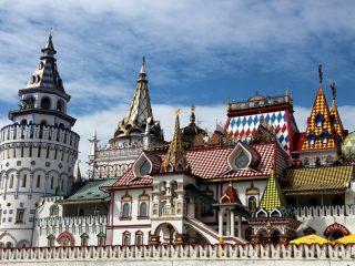 Ponto Turístico na Russia
